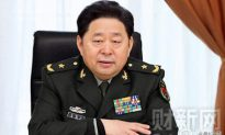 Former Chinese General Gu Junshan Given Suspended Death Sentence for Corruption