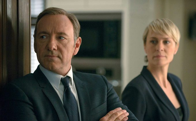 "Video still of Kevin Spacey on ""House of Cards."" (Netflix)"