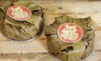 How to Make: Nian Gao (年糕)