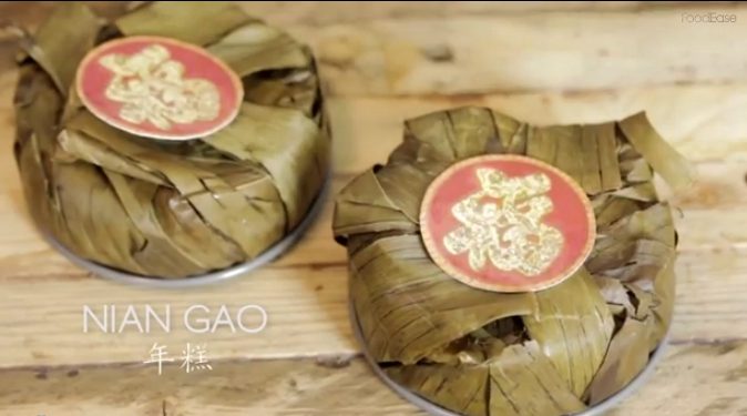 Nian Gao (年糕) is considered good luck to eat it during Chinese New Year.(Courtesy of Food Ease)