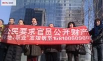 Trial of Chinese Citizen Xu Zhiyong Ends in Silence