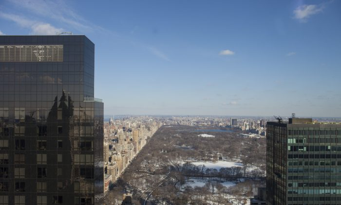 The view of Central Park from a top floor Residence Inn suite. (L.G.Bessler)