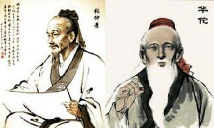 Zhang Zhongjing and Hua Tuo, two great Chinese doctors during the Han Dynasty said to have supernormal abilities. (KanZongGuo.com)