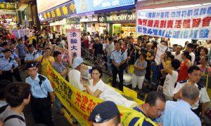 Hong Kong Police Selectively Enforce Public Order Laws