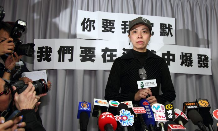 Outspoken radio host Li Wei-ling: Press conference at the headquarters of Hong Kong Journalists Association (HKJA), Feb 13, 2014, where Li gave a detailed account of her dismissal. (C.S.Poon / Epoch Times)