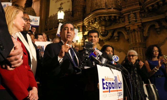 New York state Sen. Adriano Espaillat announces his run for Congress at the United Palace Theater in Washington Heights, New Yorks,  Feb. 27, 2014. (Allen Xie)