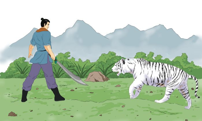 Zhou Chu vowed to get rid of the three terrors that were menacing his village. One of them was a white tiger that lived in the Southern Mountains. (Zhiching Chen/Epoch Times)
