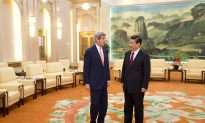 'New Model' US-China Relations: Maybe, Maybe Not