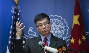 Departing US Ambassador to China Talks Human Rights