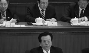 'Enforcer' Zeng Qinghong Said to Be Next Corruption Target