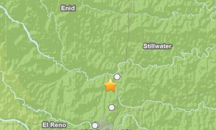 USGS screenshot