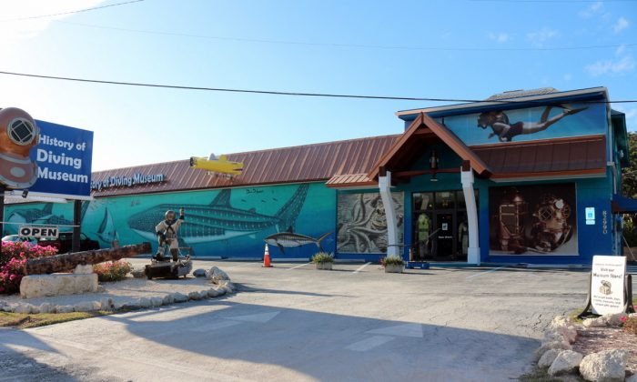 Outside entrance to the History of Diving Museum in Islamorada, Florida. (Myriam Moran copyright 2014)