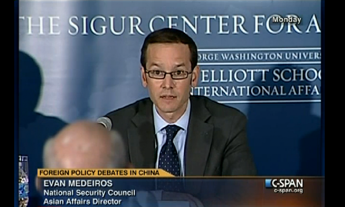 Evan Medeiros, a top White House security official on Asia, speaks at a conference in Washington in 2011. Recently he expressed concern about a range of security issues related to China. (Screenshot/C-Span)