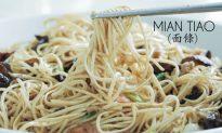 How to Make: Grandma's Mian Tiao (面條)