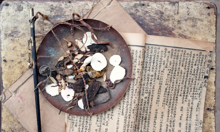 Chinese herbal medicine is an ancient practice. (*Shutterstock)