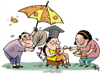 Screenshot of a cartoon showing a spoiled child in China. (Screenshot/weibo)