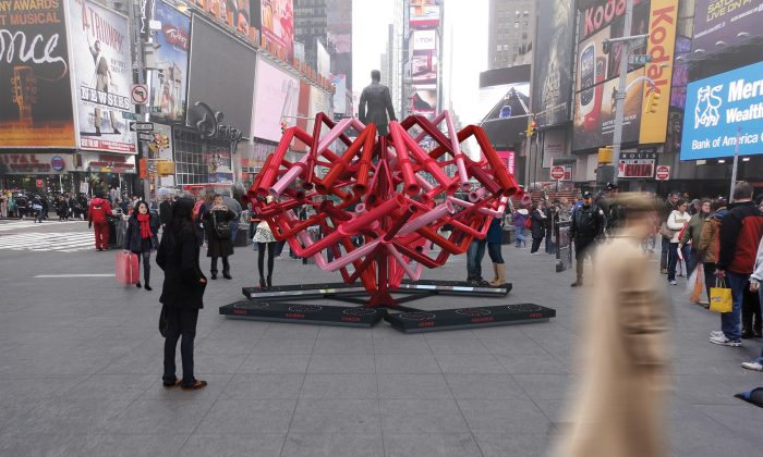 """A rendering of """"Match-Maker"""" in Times Square. (Young Projects)"""
