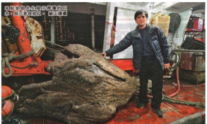 Hong Kong Fisherman Catches Giant Piece of Wood Worth $128 Million