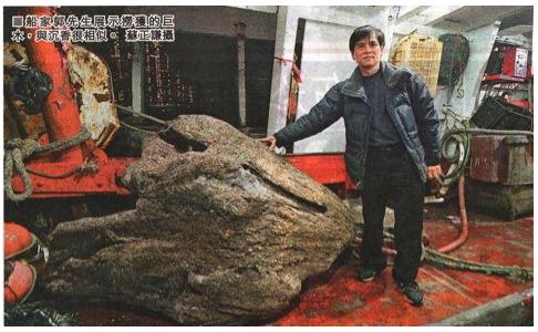 Screenshot showing the giant piece of agalwood found by a fisherman in Hong Kong. (Screenshot/ifeng.com)