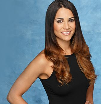Andi Dorfman, the Bachelorette. (ABC)