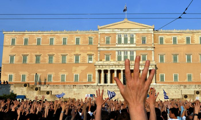 A file photo of a protest against austerity measures in Greece. (Shutterstock*)