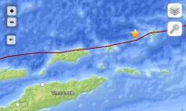 Earthquakes Today: Five Quakes Hit Near Indonesia, No Tsunami Warning