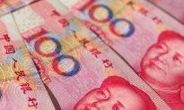 Chinese Boy Takes 20,000 Yuan to Kindergarten to Play Poker
