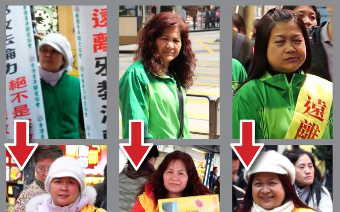 Members of the Hong Kong Youth Care Association normally dress in green uniform, but are now wearing yellow clothes to assume Falun Gong practitioners' identities. They distribute flyers at the Falun Gong's truth clarification sites defaming Falun Gong.