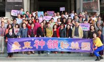 Taitung City Mayor Says, 'Time and time again, Shen Yun amazes its audiences'