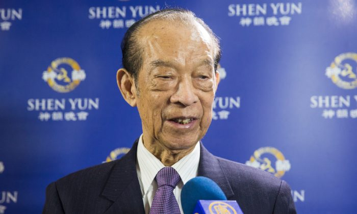 Keelung City Deputy Mayor Ke, Shuei-Yuan attends Shen Yun Performing Arts International Company's matinee at Keelung City Cultural Center, on March 9, 2014. (Chen Bozhou/Epoch Times)