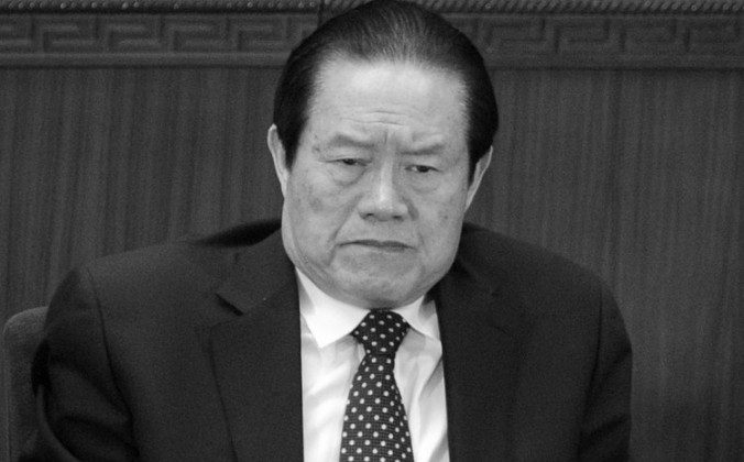 China's then-domestic security tsar Zhou Yongkang attends the National People's Congress on March 5, 2012, in Beijing. Chinese regime's news agency, Xinhua, announced on July 29, 2014 that Zhou has been arrested. (Liu Jin/AFP/GettyImages)