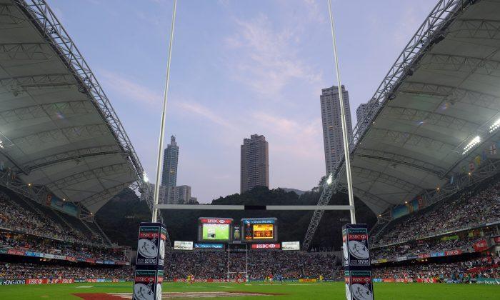 Hong Kong Stadium during the 2013 Hong Kong Sevens. (RICHARD A. BROOKS/AFP/Getty Images)