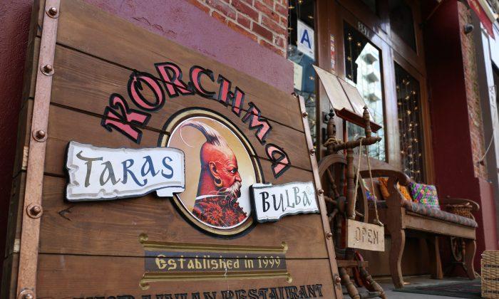 Ukrainian restaurant Korchma Taras Bulba in SoHo, New York City, March 11, 2014. (Allen Xie)