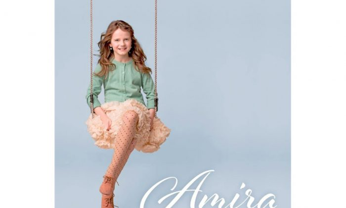 Amira, the self titled album from Amira Willighagen. (Courtesy of Sony)