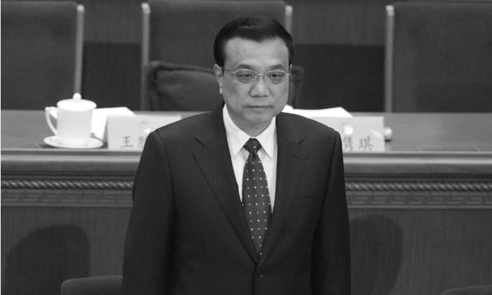 Chinese Premier Li Keqiang at the opening session of the Chinese People's Political Consultative Conference in Beijing, March 3. (Wang Zhao/AFP/Getty Images)