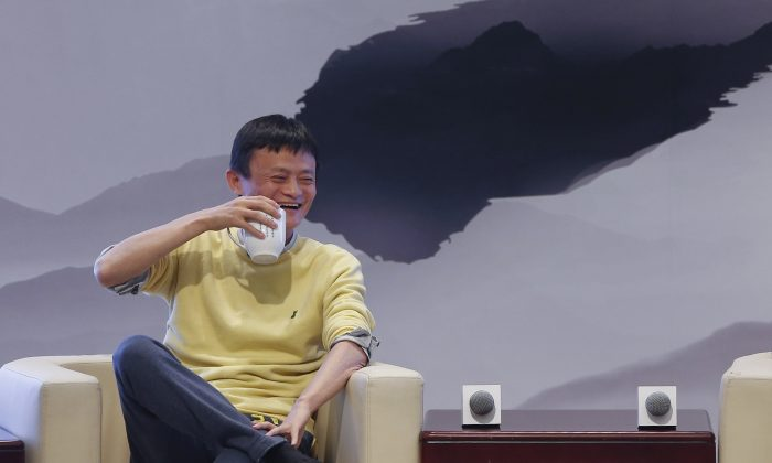 Jack Ma, chairman of Alibaba Group, attends the Internet Financial Industry Forum and ZhongAn Insurance Launch in Shanghai, Nov. 6, 2013. (AP Photo)
