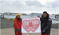 Chinese Couple Gets Married in Antarctica