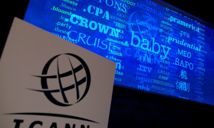 A screen shows a rolling feed of new Generic Top-Level Domain Names during a press conference hosted by ICANN in London, June 13, 2012. (Andrew Cowie/AFP/GettyImages)