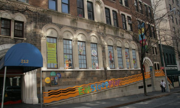An exterior shot of the Children's Museum of Manhattan. (Children's Museum of Manhattan)
