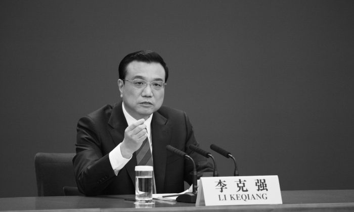 Chinese Premier Li Keqiang speaks at a press conference after the closing ceremony of the second session of 13th National People's Congress (NPC) in Beijing on March 13, 2014. (ChinaFotoPress/ChinaFotoPress via Getty Images)