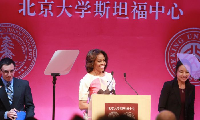 U.S. First Lady Michelle Obama delivers a speech at the Stanford Center at Peking University on March 22, 2014 in Beijing, China.(ChinaFotoPress via Getty Images)