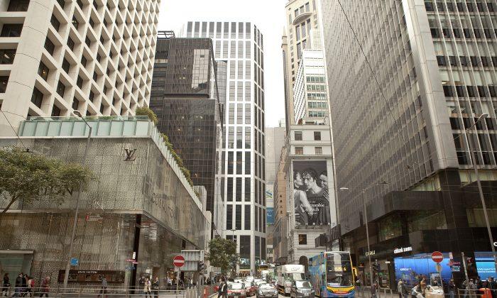 Central, Hong Kong. (YU KONG/EPOCH TIMES)