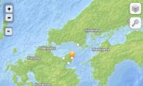 Earthquake Today in Japan: 6.4 Quake Hits Near Kunisaki; SW of Hiroshima
