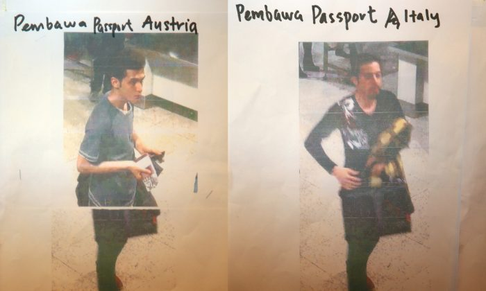 Imagery released by police of an Iranian suspect, Pouria Nour Mohammad Mehrdad (L), who was traveling on Flight MH370 with a stolen Austrian passport, and Seyed Mohammed Rezar Delawar, who was traveling on the same flight with a stolen Italian passport, in Kuala Lumpur, Malaysia, on March 11, 2014. (How Foo Yeen/Getty Images)