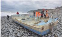 Tsunami Boat Beaches in Taiwan 3 Years Later