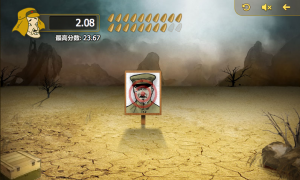 New Online Game Encourages Chinese to Shoot Japanese War Criminals in the Face
