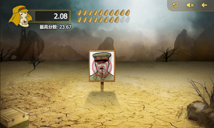 """A video game called """"Shoot the Devils"""" was launched recently by Chinese state-run newspaper People's Daily. It has users shoot images of Japanese war criminals, placed on targets. (Screenshot/People.com/Epoch Times)"""