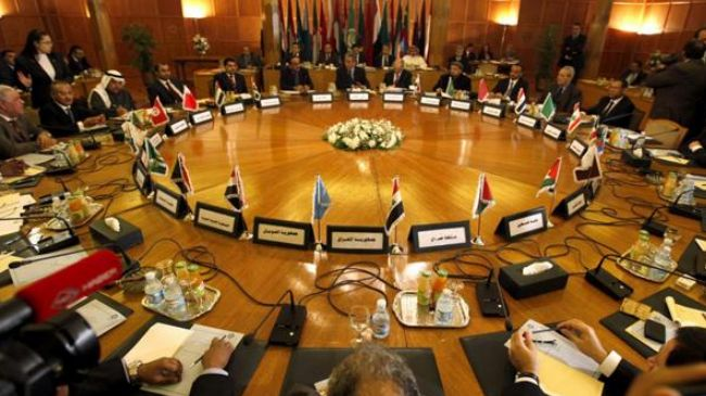 Arab League Summit (Foreign Policy in Focus)