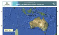 Maldives MH 370: Reports of Sighting of Missing Malayia Airlines Plane 'Not True'