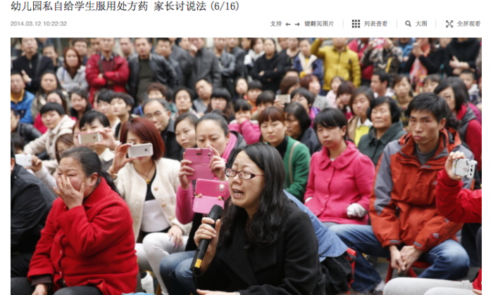 A parent explains the symptoms his child suffered, during a meeting on March 11 hosted by the Xi'an City government staff in charge of the investigation of two local kindergartens. (Screenshot/Sina.com)